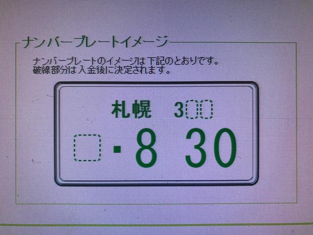 c0161601_16551377.jpg