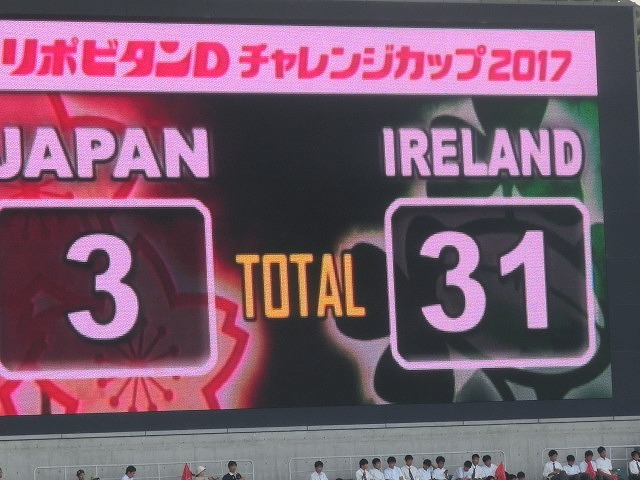 日本は22-50で完敗 「日本VSアイルランド」 24日(土)の第2戦は緊迫したゲームを期待_f0141310_07312571.jpg