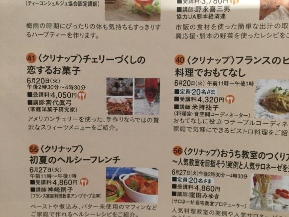 チェリーづくしの恋するお菓子@日本橋三越はじまりのカフェ_e0071324_20360915.jpg