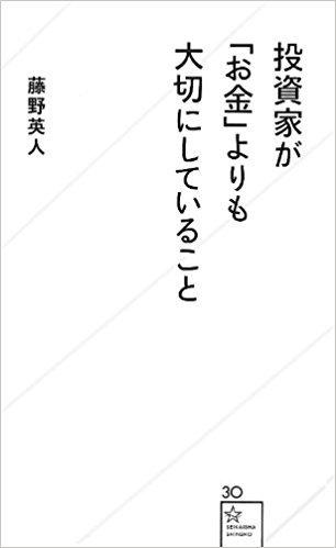 f0368824_18501289.jpg