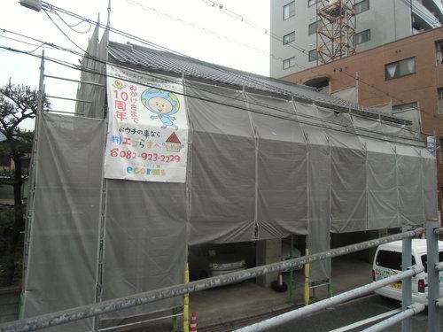 D様邸(西区大宮)外壁塗装工事_d0125228_7402143.jpg