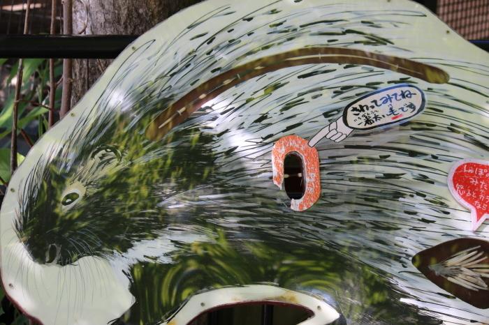 【旭山動物園(2)】北海道旅行 - 8 -_f0348831_20471041.jpg