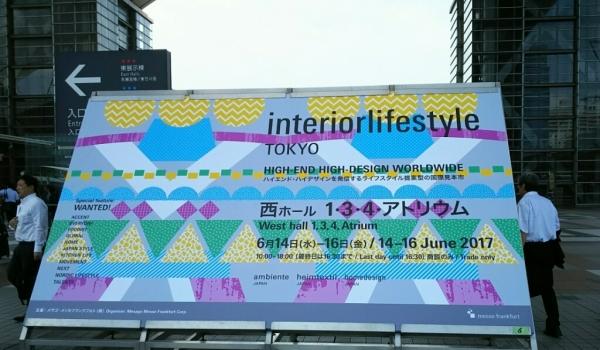 6/16(金) インテリアライフスタイル東京2017_a0272042_08384422.jpg