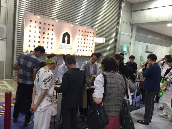 6/16(金) インテリアライフスタイル東京2017_a0272042_08400435.jpg