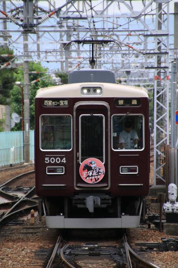 阪急5004F 宝塚記念。_d0202264_20434561.jpg