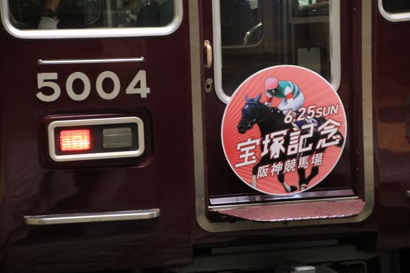 阪急5004F 宝塚記念。_d0202264_2044045.jpg