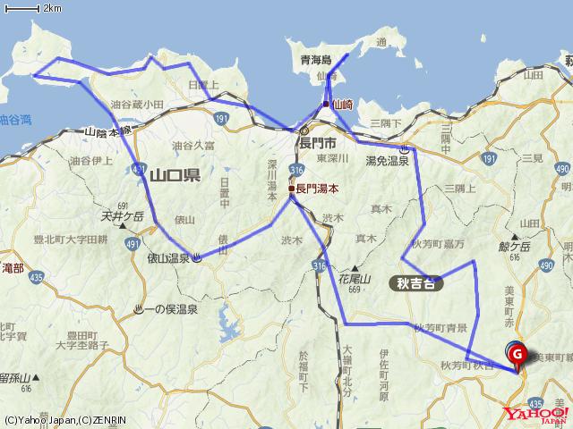 7月30日(日)「voyAge touring \'Le Tour De 山口 160km\' 146」_c0351373_11280002.png