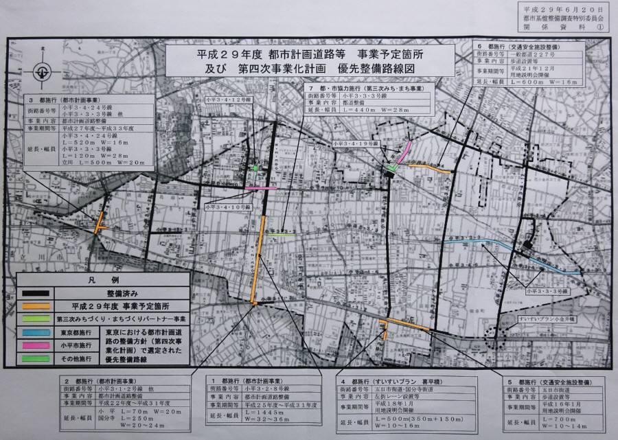 都市基盤整備調査特別委員会_f0059673_23313117.jpg