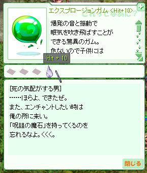 d0330183_2233220.jpg