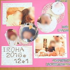 c0153884_16095943.jpg