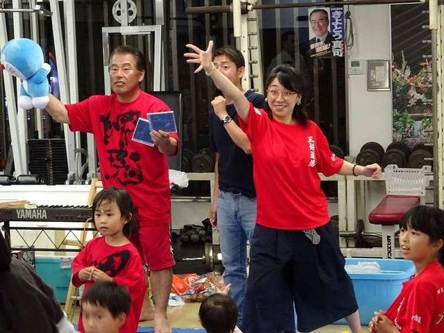 「第49回高知県警察官友の会」通常総会に出席。_c0186691_13422422.jpg