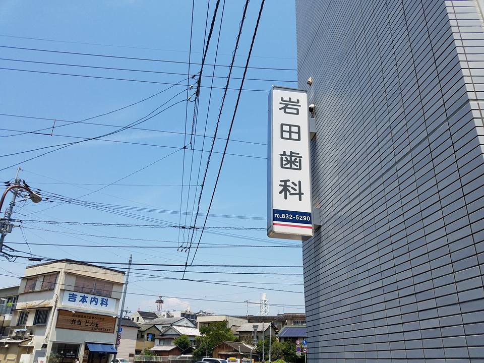 「第49回高知県警察官友の会」通常総会に出席。_c0186691_1344020.jpg