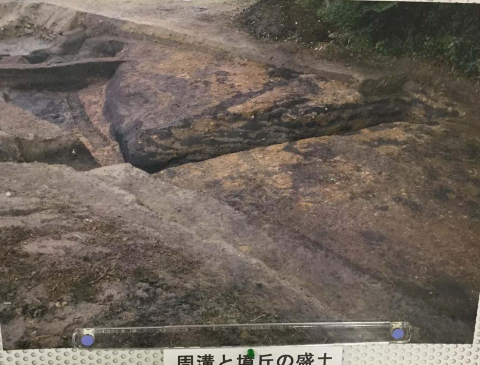 塚前古墳、考古資料館の企画展_e0068696_17342269.jpg