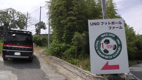 UNO 6/20(火) at UNOフットボールファーム_a0059812_17535993.jpg
