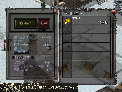 b0056117_06521525.jpg