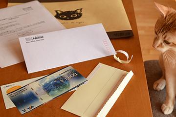 ネスレからのプレゼント♪_b0259218_00454626.jpg