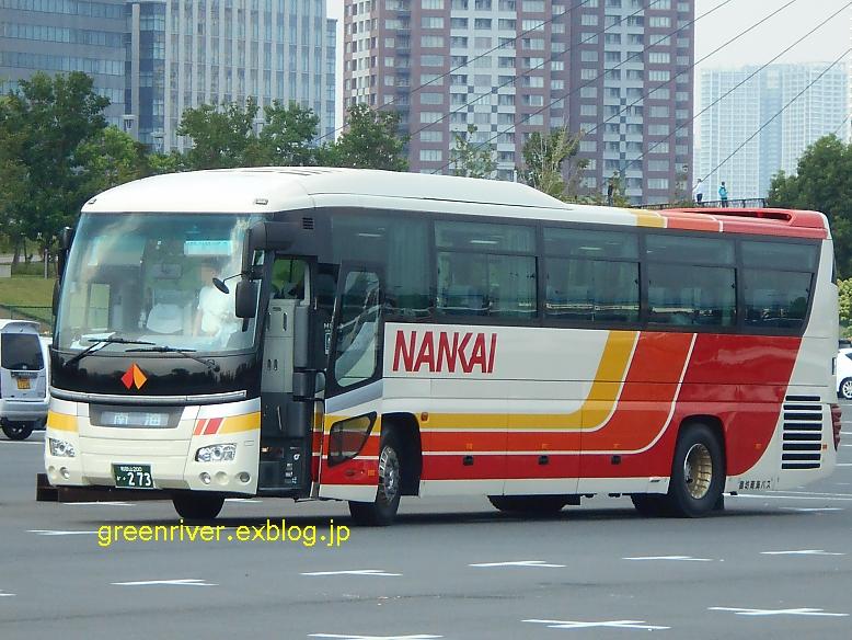 御坊南海バス 273_e0004218_2272088.jpg