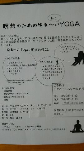 a0324226_20223318.jpg