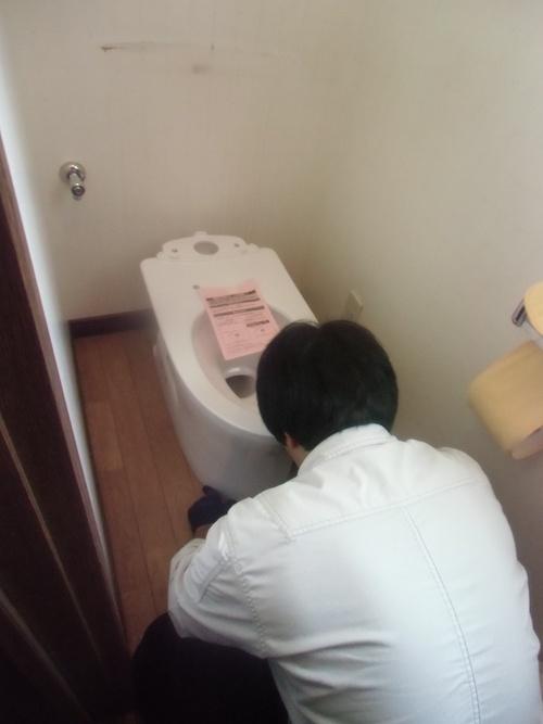 N様邸(安佐南区川内)トイレ・内窓・その他工事_d0125228_7213265.jpg