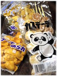 雑司ヶ谷 鬼子母神~新大久保を散策_d0221430_16360320.jpg