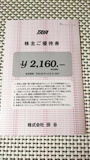 a0108438_20043058.jpg