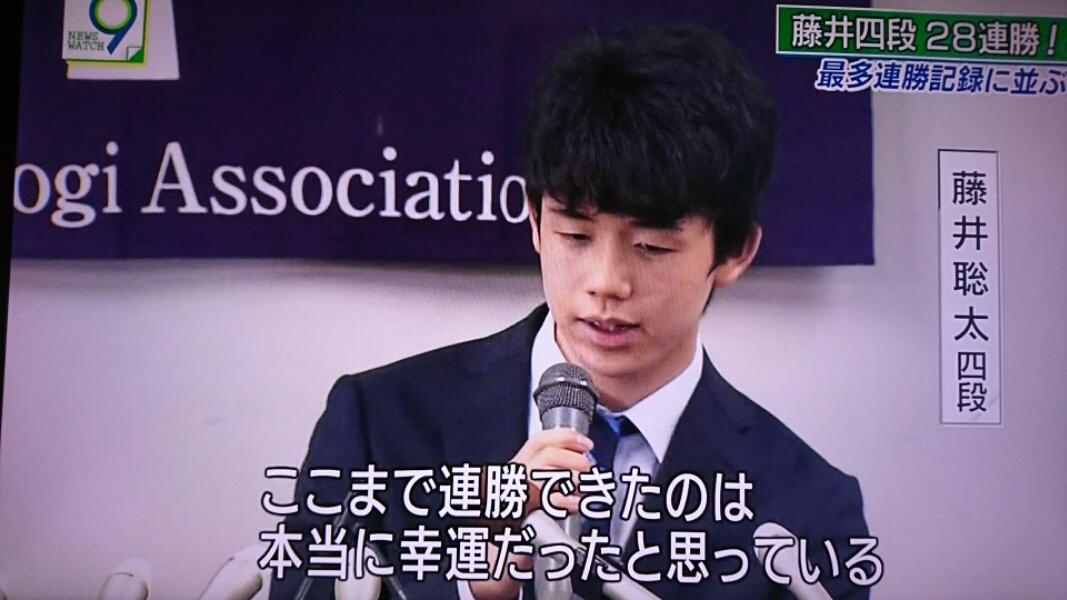 藤井四段_f0081443_21323526.jpg