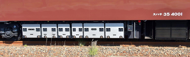 EF65+35系客車試運転_a0251146_13455746.jpg