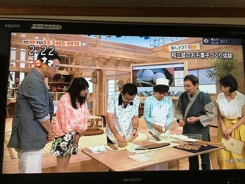 6月20日放送NHK「ごごナマ」_c0227958_08141489.jpg