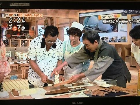 6月20日放送NHK「ごごナマ」_c0227958_08143085.jpg