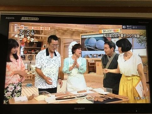 6月20日放送NHK「ごごナマ」_c0227958_08144583.jpg