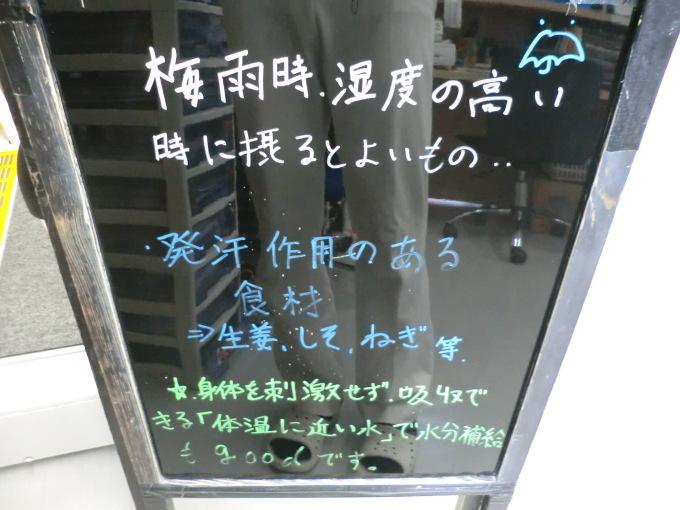 b0170063_16320136.jpg