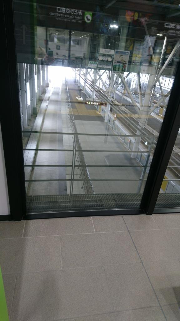 北海道新幹線が発着する新函館北斗駅、ショップおがーるにセラピア製品_b0106766_19301480.jpg