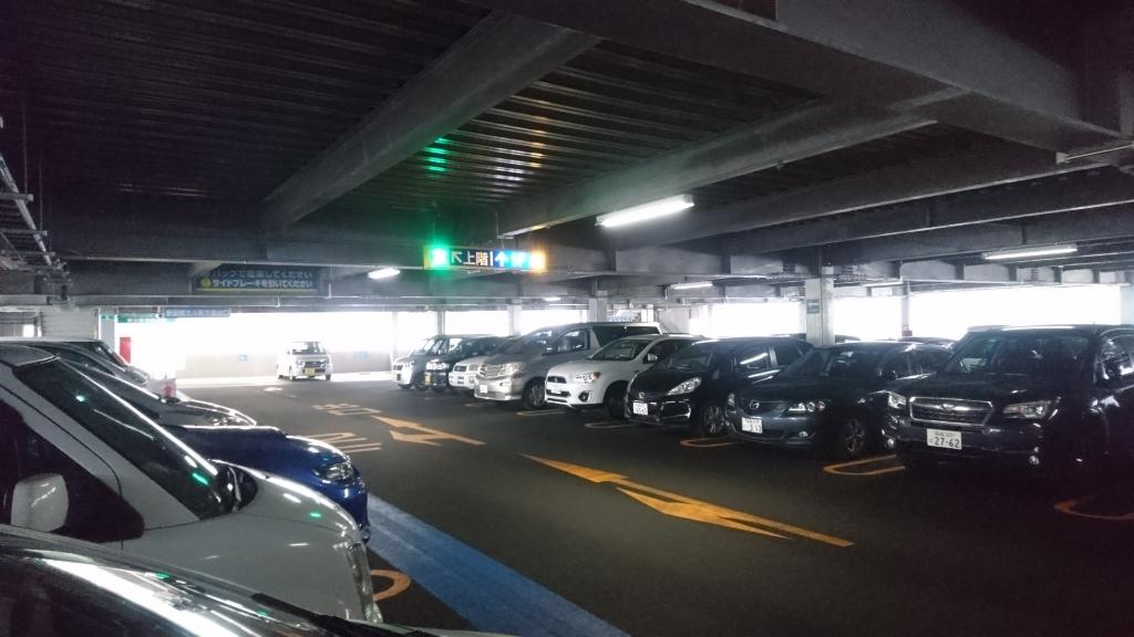北海道新幹線が発着する新函館北斗駅、ショップおがーるにセラピア製品_b0106766_19301782.jpg