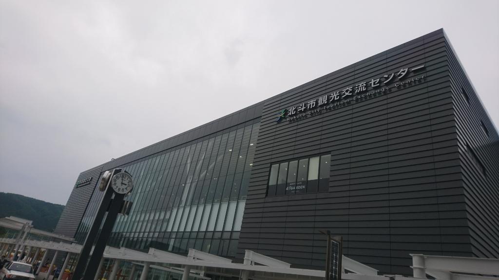 北海道新幹線が発着する新函館北斗駅、ショップおがーるにセラピア製品_b0106766_19301966.jpg