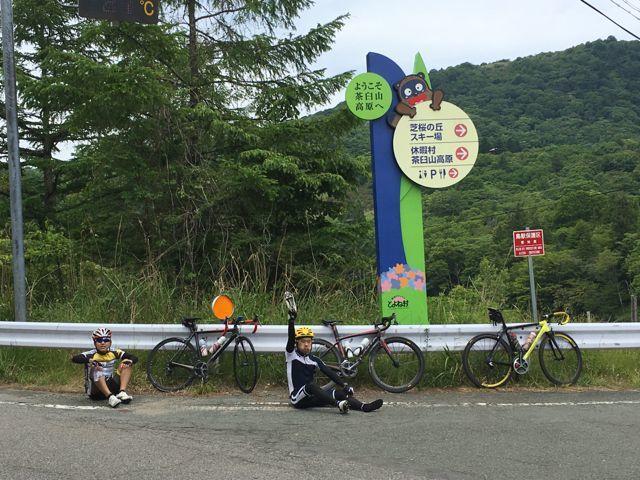 2017.06.20「大多賀、茶臼山、らんらん」_c0197974_01462368.jpg