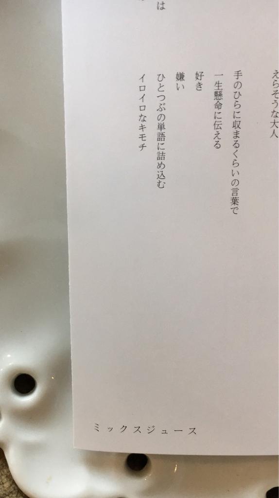 f0354880_17074681.jpg