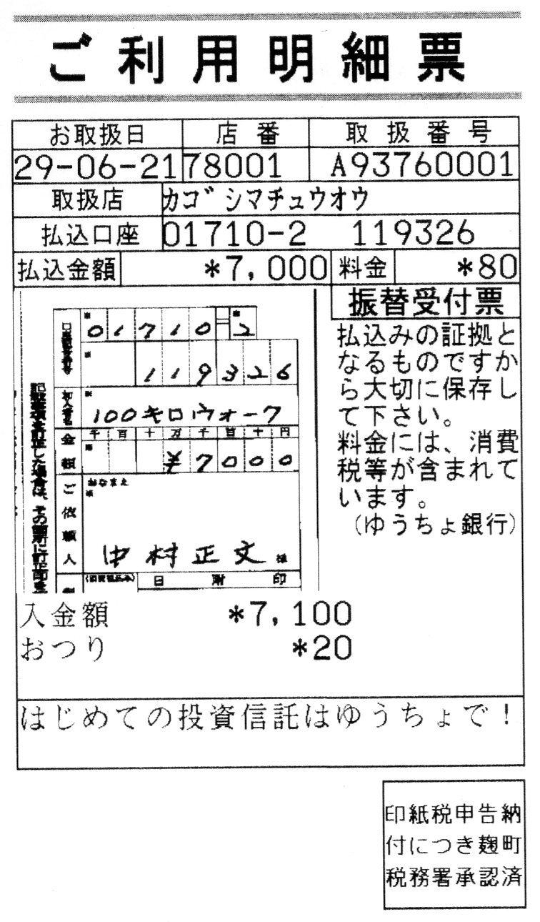 e0294183_09191225.jpg