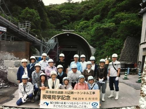高速トンネル工事見学_d0141987_08584556.jpg