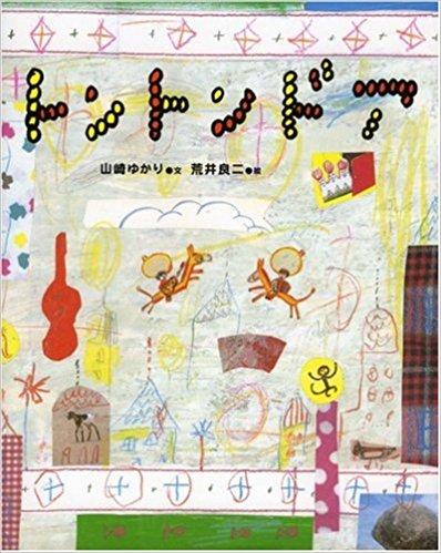 『空気公団anthology特別展』_c0192615_131327.jpg