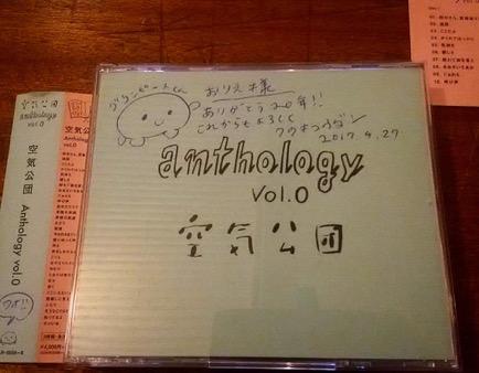 『空気公団anthology特別展』_c0192615_13542492.jpg