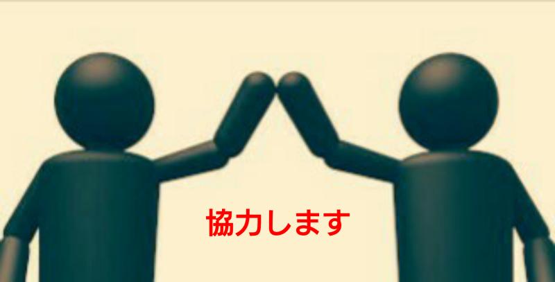 d0364221_16003878.png
