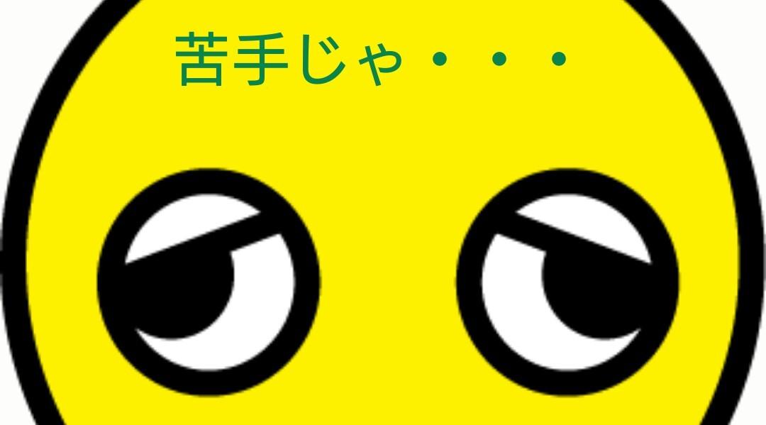 d0364221_18154327.jpg