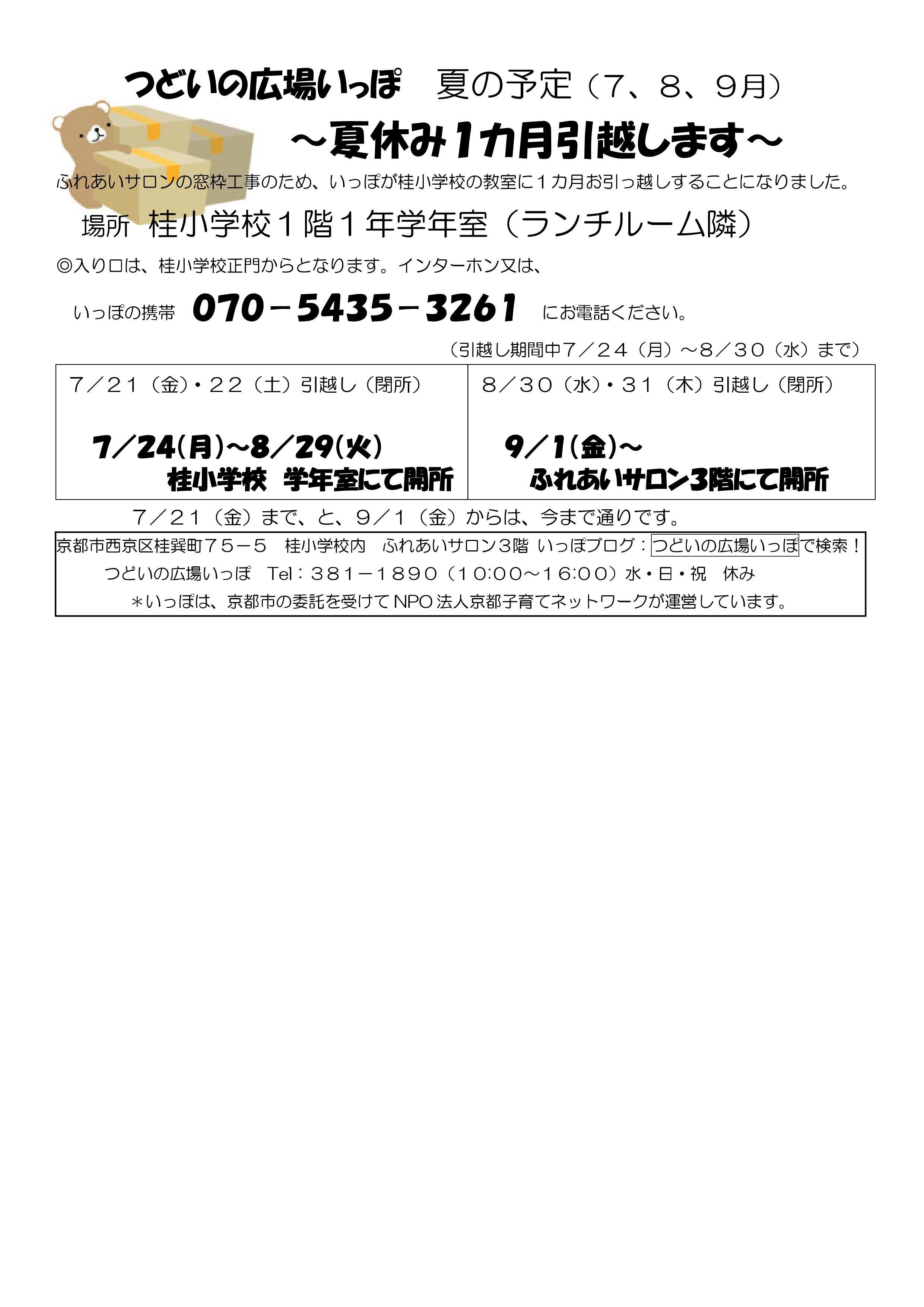 f0215432_19310063.jpg