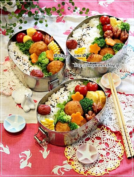 ポテコロ弁当と今夜のおうちごはん♪_f0348032_18091530.jpg