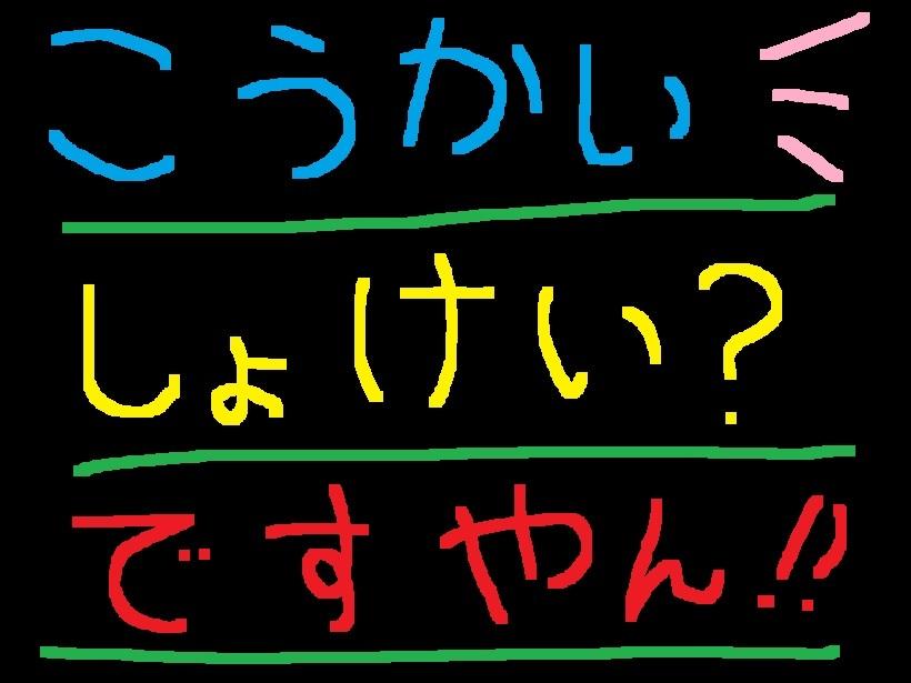 f0056935_19302352.jpg
