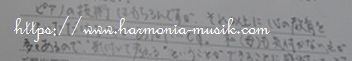 大震災からずっと思っていたこと☆ラベンダー☆桜餡トースト_d0165645_08282059.jpg