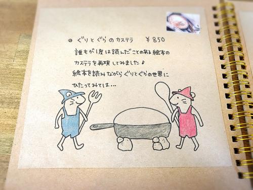 te-te (テテ)_e0292546_22463656.jpg
