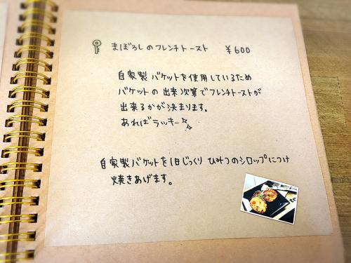 te-te (テテ)_e0292546_22463699.jpg