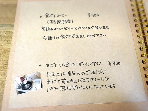te-te (テテ)_e0292546_22463740.jpg