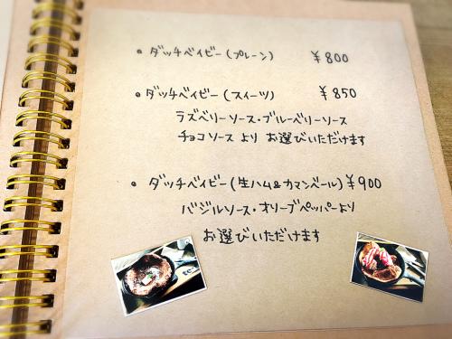 te-te (テテ)_e0292546_22463781.jpg
